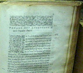 Stephanus New Testament